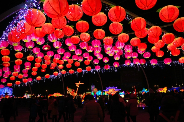 The Lantern Festival of Taiwan.