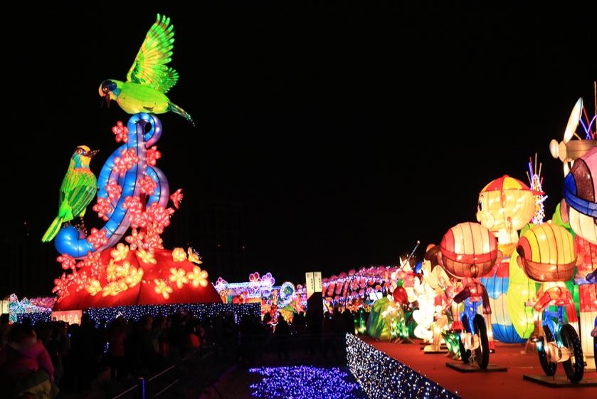 The Taiwan Lantern Festival.